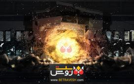 آموزش بازی انفجار