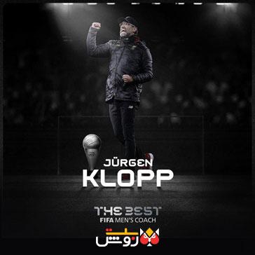 بهترین مربی سال 2019
