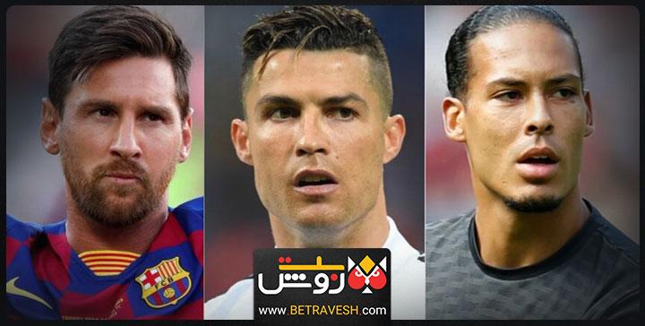 سه نامزد نهایی مرد جایزه بهترین بازیکن جهان