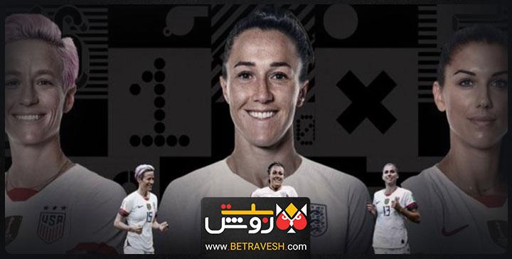 جایزه بهترین بازیکن زن