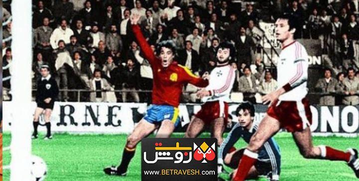 اسپانیا 12-1 مالت