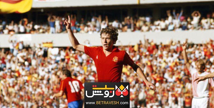 اسپانیا 9-0 آلبانی پرگل ترین بازی فوتبال