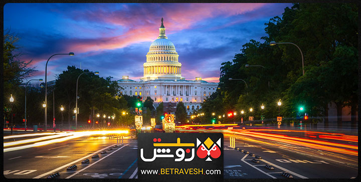 واشنگتن دی سی