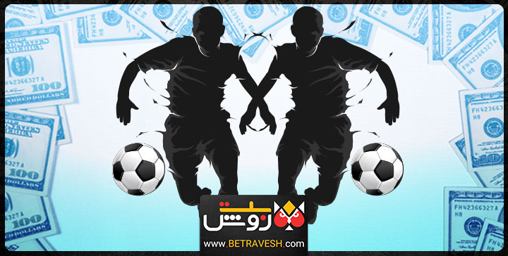 فوتبالیست ها