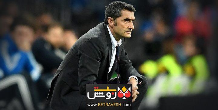 والورده مربی بارسلونا