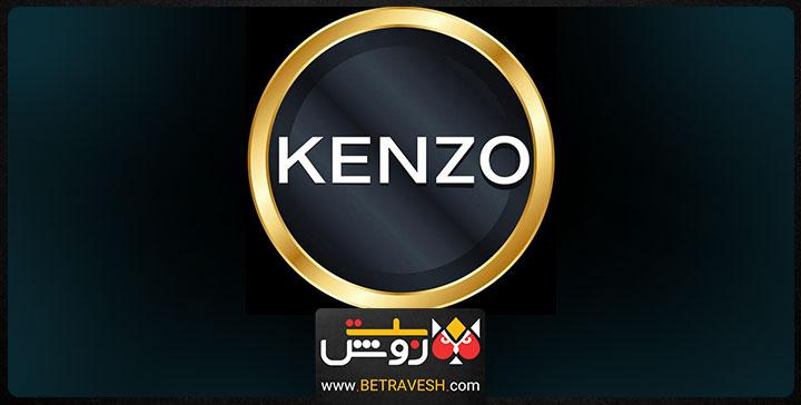 سایت بازی انفجار kenzo