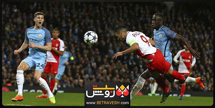 موناکو - رئال مادرید از بهترین بازی های لیگ قهرمانان اروپا