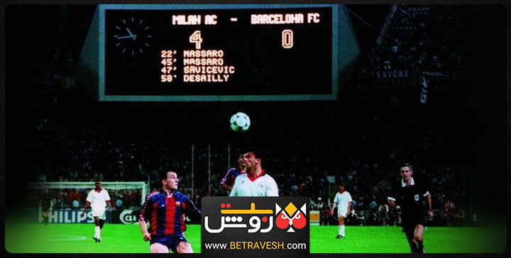 میلان ۴-۰ بارسلونا؛ فینال سال ۱۹۹۴