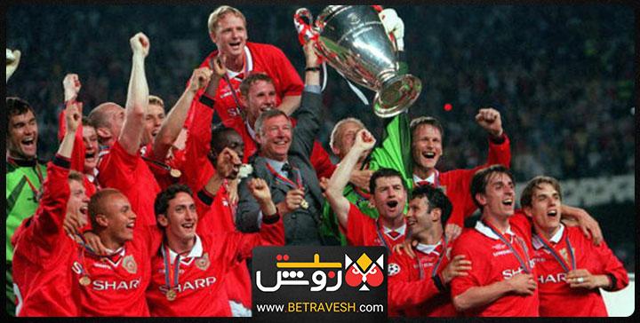 بایرن مونیخ ۱-۲ منچستریونایتد؛ فینال سال ۱۹۹۹