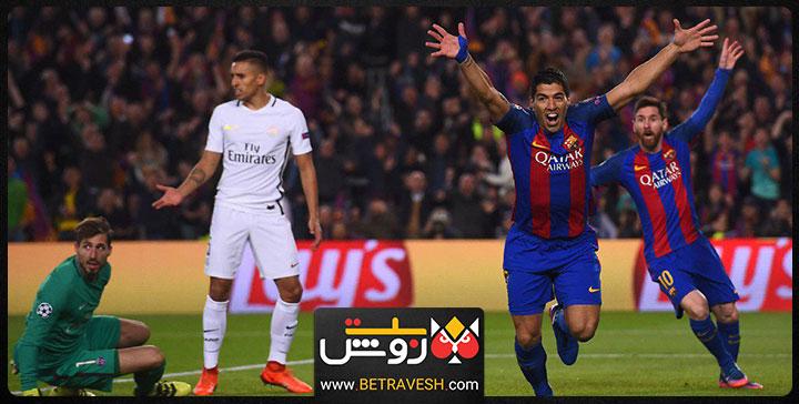 بارسلونا ۶-۱ پاریسن ژرمن؛ ۲۰۱۷