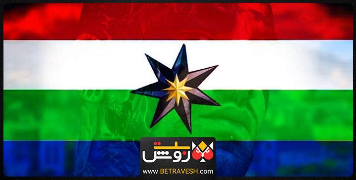 پرچم امیر تتلو