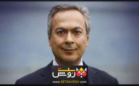 فرهاد مشیری میلیاردر ایرانی