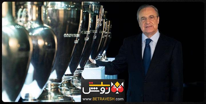 فلورنتینو پرس رئیس رئال مادرید