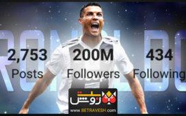 بیشترین تعداد فالور اینستاگرام