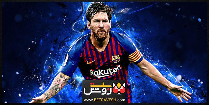 پیشنهاد جدید بارسلونا برای تمدید قرارداد مسی