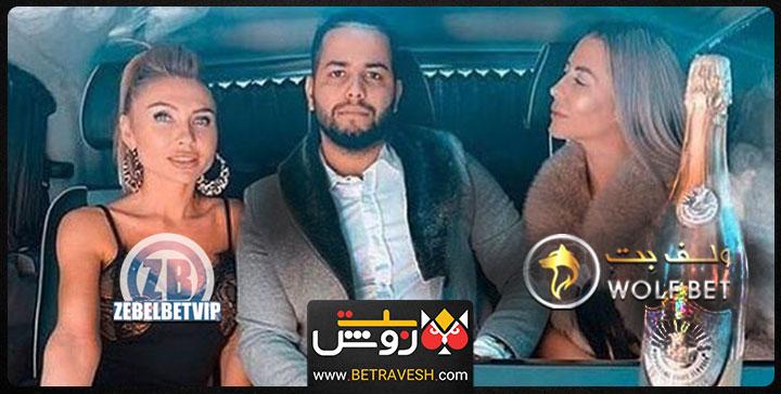 سایت میلاد حاتمی ولف بت