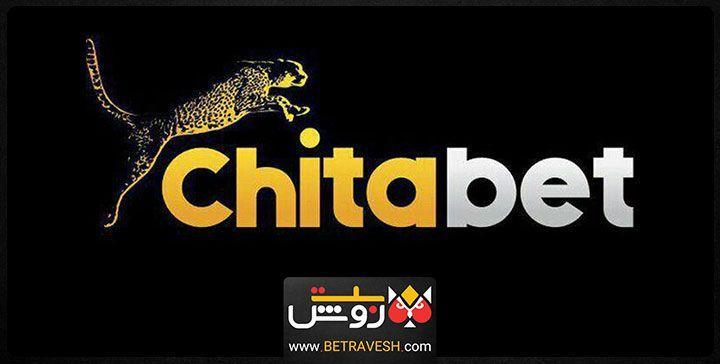 سایت چیتا بت