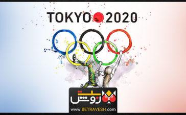 زمان دقیق المپیک 2020 توکیو