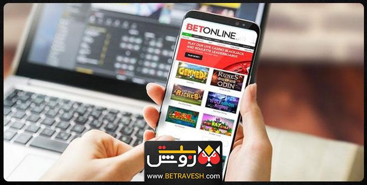 اپلیکیشن سایت bet online