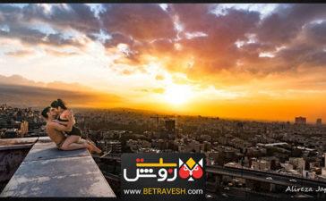 دستگیری پارکورکار ایرانی