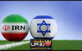 ممنوعیت مبارزه با ورزشکاران اسرائیلی در ایران برداشته شد