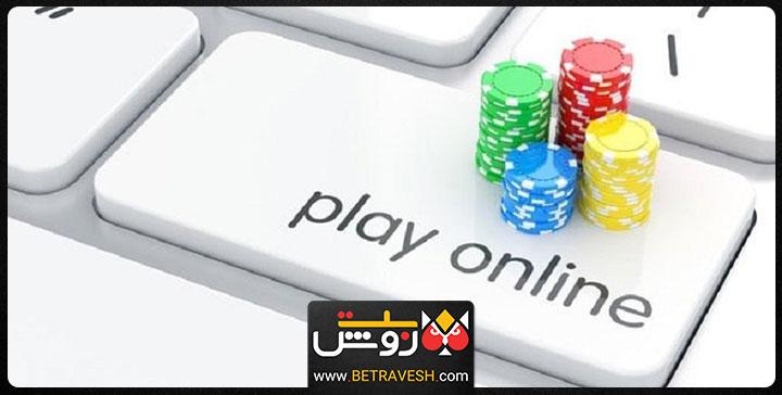 اهمیت انتخاب معتبرترین سایت قمار