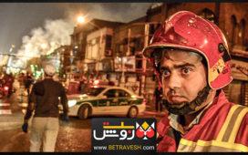ویدئو های انفجار در کلینیک سینا