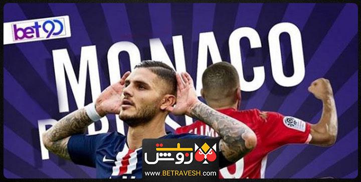 پیش بینی فوتبال bet90