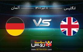 آنالیز بازی انگلیس و آلمان 8 تیر 1400