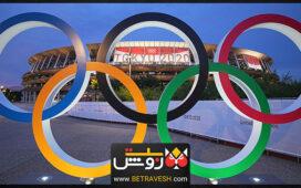 نتایج کاروان ایران و اتفاقات المپیک توکیو